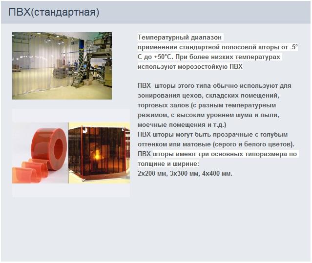 Цветная ПВХ Пленка в рулонах Пленка Для декоративных ...: http://pvhplenka.com/services/91AC7164-93F6-AF39-A9A5-8EEF2FDA81DB/
